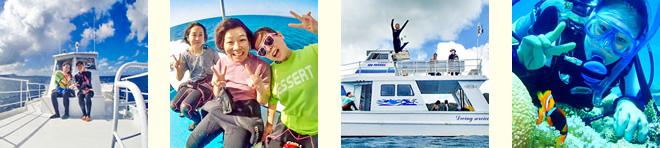 石垣島の体験ダイビング料金